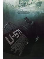 The 10 Best Submarine Movies: U-571