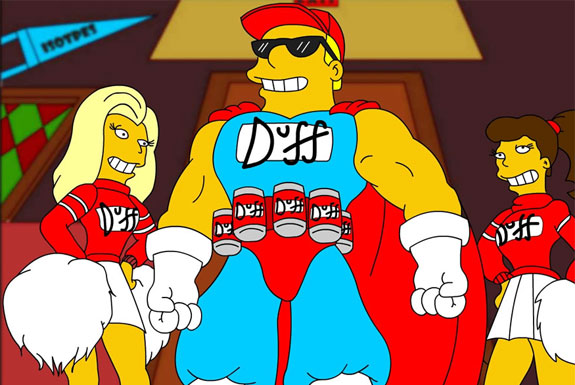 Real Life Duff Beer